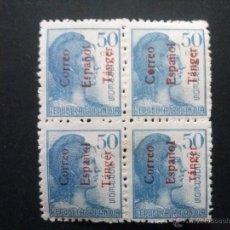 Sellos: TÁNGER EDIFIL 104** SIN CHARNELA, EN BLOQUE DE CUATRO. Lote 52132048