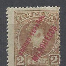 Sellos: ALFONSO XIII 1903 EDIFIL 2 NUEVO* VALOR 2015 CATALOGO 2.- EUROS. Lote 52138953