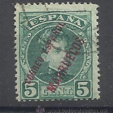 Sellos: ALFONSO XIII 1903 EDIFIL 3 USADO VALOR 2015 CATALOGO 1.20 EUROS. Lote 52139024