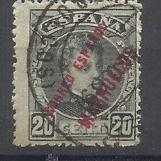 Sellos: ALFONSO XIII 1903 EDIFIL 6 USADO VALOR 2015 CATALOGO 5.20 EUROS. Lote 52139060
