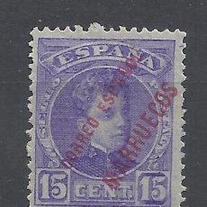 Sellos: ALFONSO XIII 1903 EDIFIL 5 NUEVO* VALOR 2015 CATALOGO 3.70 EUROS . Lote 52139208