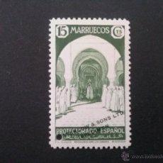 Sellos: MARRUECOS EDIFIL 151 **MA HABILITACIÓN WATERLOW & SONS LTD. SPECIMEN , Y PEQUEÑO TALADRO. Lote 52236961