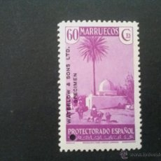 Sellos: MARRUECOS EDIFIL 157** MA HABILITACIÓN WATERLOW & SONS LTD. SPECIMEN , Y PEQUEÑO TALADRO. Lote 52237142