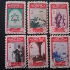 Sellos: MARRUECOS EDIFIL 291 A 296 * CON CHARNELA. Lote 52243620
