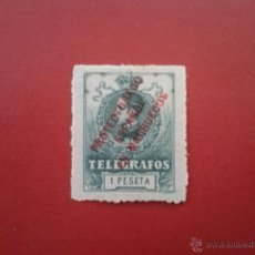 Sellos: MARRUECOS TELÉGRAFOS Nº 6 * CON CHARNELA. Lote 52259416