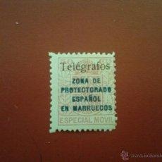 Sellos: MARRUECOS TELÉGRAFOS Nº 34B ** SIN CHARNELA. Lote 52265042