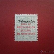 Sellos: MARRUECOS TELÉGRAFOS Nº 34C ** SIN CHARNELA. Lote 52265234