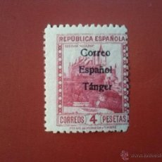 Sellos: TÁNGER EDIFIL 107 ** GOMA ORIGINAL SIN CHARNELA, IMPECABLE. Lote 52288745