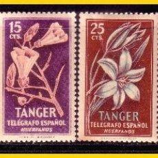 Sellos: TÁNGER BENEFICENCIA, HUÉRFANOS, FLORES * *. Lote 52328854