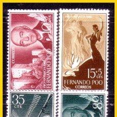 Sellos: FERNANDO POO 1960 PRO INFANCIA, EDIFIL Nº 188 A 191 * *. Lote 52328889