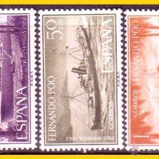 Sellos: FERNANDO POO 1962 PRO INFANCIA, EDIFIL Nº 207 A 209 * *. Lote 52365495