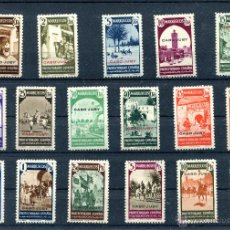 Timbres: CABO JUBY 116/32 SIN CHARNELA. Lote 52447433