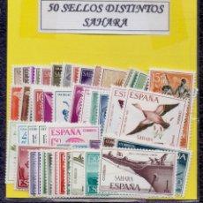 Sellos: SAHARA LOTE 50 SELLOS DIFERENTES NUEVOS. Lote 52468187