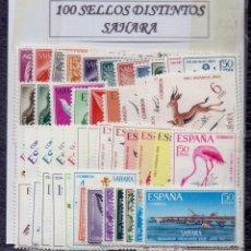 Sellos: SAHARA LOTE 100 SELLOS DIFERENTES NUEVOS. Lote 52468208
