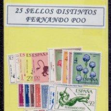 Sellos: FERNANDO POO LOTE 25 SELLOS DIFERENTES NUEVOS. Lote 52468242