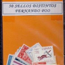 Sellos: FERNANDO POO LOTE 50 SELLOS DIFERENTES NUEVOS. Lote 52468259