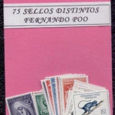 Sellos: FERNANDO POO LOTE 75 SELLOS DIFERENTES NUEVOS. Lote 53080354