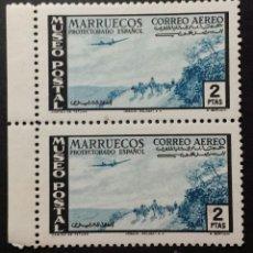 Sellos: MARRUECOS.PROTECTORADO ESPAÑOL. 2 PTAS.. Lote 52636506