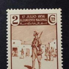 Sellos: MARRUECOS.PROTECTORADO ESPAÑOL. 2 CTS.. Lote 52636578