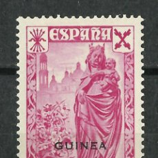 Sellos: ESPAÑA (GUINEA) - 1938 - EDIFIL 1* MLH (BENEFICIENCIA). Lote 52706000