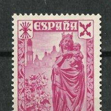 Sellos: ESPAÑA (IFNI) - 1943 - EDIFIL 7* MLH (BENEFICIENCIA). Lote 52706037