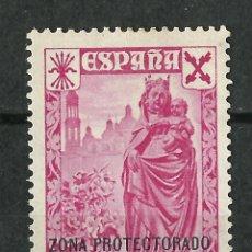 Sellos: ESPAÑA (MARRUECOS) - 1938 - EDIFIL 7* MH (BENEFICIENCIA). Lote 52706067