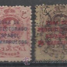 Sellos: MARRUECOS SELLOS DE 1921/27 DE 1 Y 4 PESETA 1 PTS CON GOMA NUEVA EL 4 PTS MATASELLADO. Lote 52745341