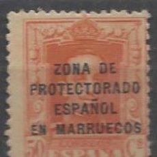 Sellos: MARRUECOS SELLO DE 1923/30 DE 0,50 PESETA CON CHARNELA. Lote 52745433