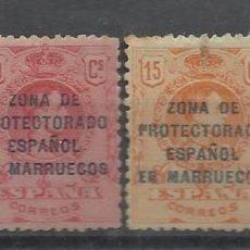 Sellos: MARRUECOS SELLOS DE 1916/20 59/62 NUEVOS CON CHARNEL SIN GOMA. Lote 52745670