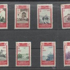 Sellos: MARRUECOS SERIE DE 1952 Nº 361/368 NUEVA CON CHARNELA. Lote 52795288
