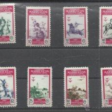 Sellos: MARRUECOS SERIE DE 1953 Nº 374/381 NUEVA. Lote 52797124