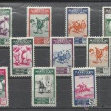 Briefmarken - MARRUECOS SERIE DE 1953 Nº 384/393 NUEVA - 52798373
