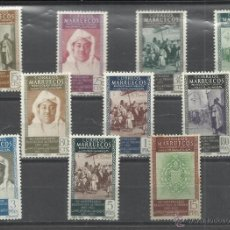 Briefmarken - MARRUECOS SERIE DE 1955 Nº 406/415 NUEVA CON CHARNELA - 52800558