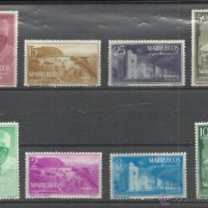 Sellos: MARRUECOS INDEPENDIENTE SERIE DE 1956 Nº 1/8 NUEVA CON CHARNELA . Lote 52801329