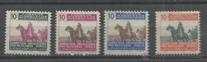 MARRUECOS INDEPENDIENTE SERIE DE 1945 BENEFICENCIA Nº 32/35 NUEVOS CON CHARNELA (Sellos - España - Colonias Españolas y Dependencias - África - Marruecos)