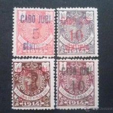 Sellos: CABO JUBY , EDIFIL Nº 1 2 3 Y 4A* GOMA ORIGINAL CON CHARNELA, MUY RAROS. Lote 52861563