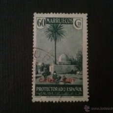 Sellos: CABO JUBY, EDIFIL Nº 83, MATASELLOS CIRCULAR. Lote 52865688