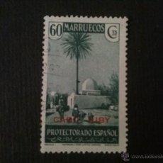 Sellos: CABO JUBY, EDIFIL Nº 83, MATASELLOS CIRCULAR. Lote 52865702