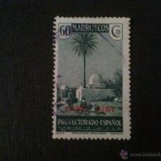 Sellos: CABO JUBY, EDIFIL Nº 83, MATASELLOS CERTº VIOLETA. Lote 52865721