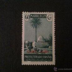 Sellos: CABO JUBY, EDIFIL Nº 83 *, GOMA ORIGINAL CON CHARNELA. Lote 52865744