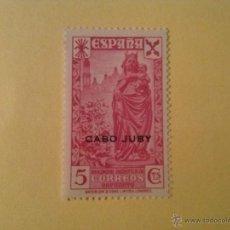Sellos: CABO JUBY, BENEFICENCIA , EDIFIL Nº 1 , SIN GOMA. Lote 52866592
