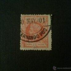 Sellos: FERNANDO POO, EDIFIL Nº 93 MATASELLADO DE LUJO. Lote 52867958