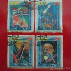Sellos: YEMEN, HISTORIA DE LA EXPLORACION DEL ESPACIO EXTERIOR, AÑO 1970, LOTE DE CUATRO SELLOS. Lote 52927065