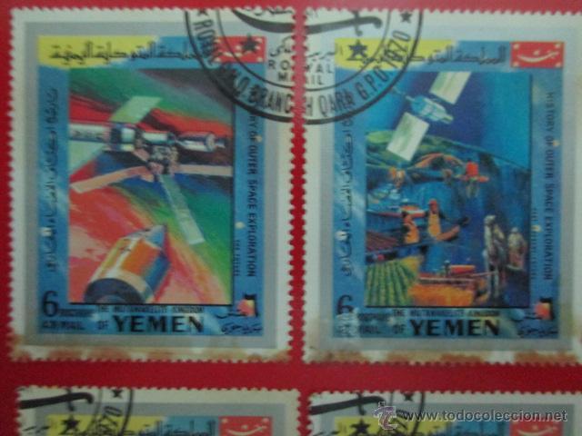 Sellos: YEMEN, HISTORIA DE LA EXPLORACION DEL ESPACIO EXTERIOR, AÑO 1970, LOTE DE CUATRO SELLOS - Foto 2 - 52927065