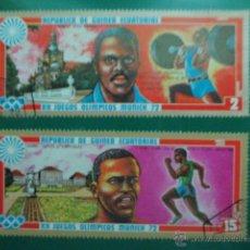 Sellos: REPUBLICA DE GUINEA ECUATORIAL, XX JUEGOS OLIMPICOS MUNICH 72, DOS SELLOS. Lote 52927140