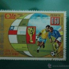 Sellos: REPUBLICA DE GUINEA ECUATORIAL, COPA DEL MUNDO DE FUTBOL AÑO 1962,. Lote 52927282