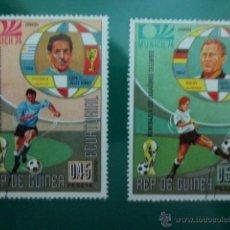 Sellos: REPUBLICA DE GUINEA ECUATORIAL, COPA DEL MUNDO DE FUTBOL, MUNICH 74, DOS SELLOS. Lote 52927321