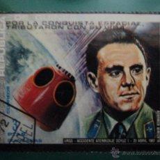 Sellos: REPUBLICA DE GUINEA ECUATORIAL, AÑO 1972 POR LA CONQUISTA DEL ESPACIO, SELLO DE TRES PESETAS. Lote 52927579