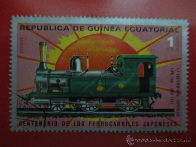 REPUBLICA DE GUINEA ECUATORIAL, AÑO 1971, CENTENARIO FERROCARRILES JAPONESES,SELLO DE 1 PTS (Sellos - España - Colonias Españolas y Dependencias - África - Guinea)