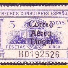 Sellos: TÁNGER 1939 SELLOS CONSULARES, EDIFIL Nº 149 *. Lote 53257447